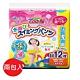 日本【大王】Goon 兒童游泳戲水用 尿褲M號12張入#女生用--兩包裝 product thumbnail 1