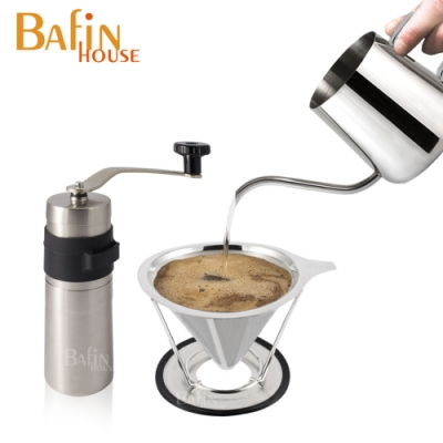 Bafin House 不鏽鋼濾網 攜帶式磨豆機 細口壺 超值3件組