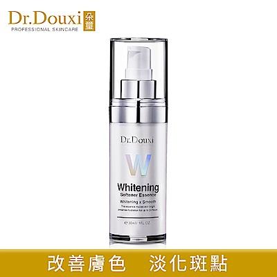 Dr.Douxi朵璽 微導雪肌淨白彈潤精華液 30ml (W系列)