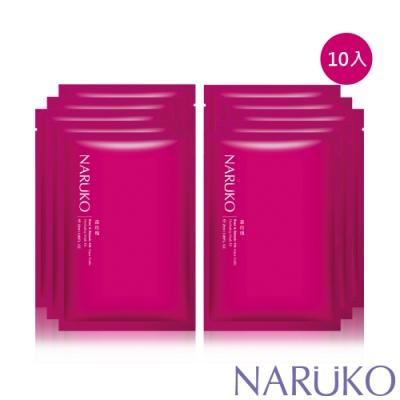 NARUKO牛爾【任2件5折起】森玫瑰水立方保濕面膜EX 10入