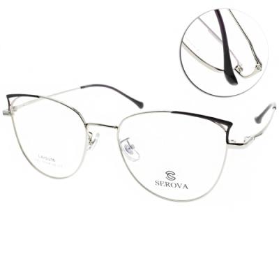 SEROVA眼鏡 性感小野貓款/銀-黑 #SL401 C17
