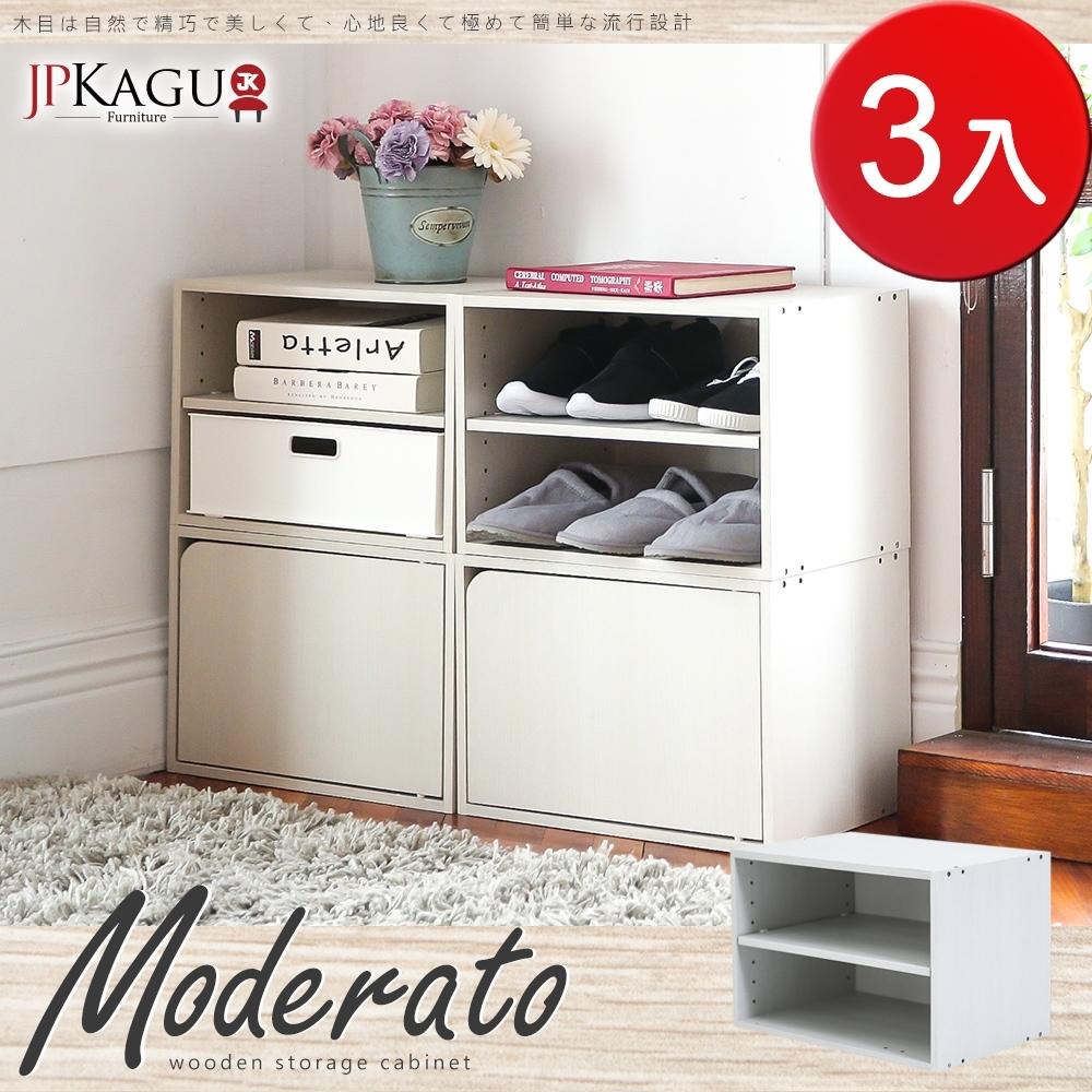 JP Kagu 日式品味DIY木質單格雙層櫃/收納櫃3入(木紋白)