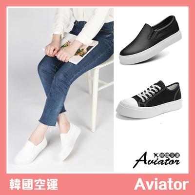 [年中慶限定]Aviator-PAPERPLANES優質柔軟皮革素色厚底懶人帆布鞋-兩款任選(3色)
