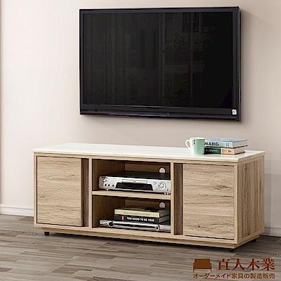 日本直人木業-MORAND北美橡木120CM電視櫃加天然原石