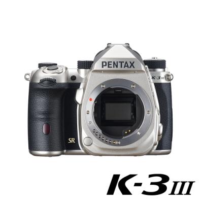 PENTAX K3 III 單機身_銀色(公司貨)