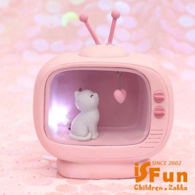 iSFun 與貓相伴 電視機風擺飾小夜燈