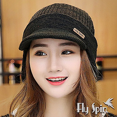 FLYSPIN 雙層針織加厚俏皮可愛女款保暖翻邊防寒冬帽