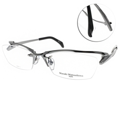Masaki Matsushima眼鏡 金屬設計款/槍 #MMF1232 C04
