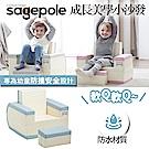 Sagepole 成長美學小沙發(藍)
