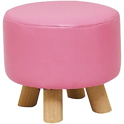 綠活居 巴比漾彩皮革小椅凳/圓凳(四色)-29x29x27cm免組