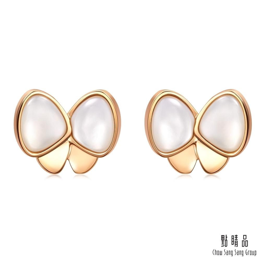 點睛品 Daily Luxe 優雅蝴蝶結 珍珠貝母18K玫瑰金耳環