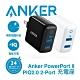 ANKER PowerPort II 充電座 2PORT A2027 公司貨 product thumbnail 2