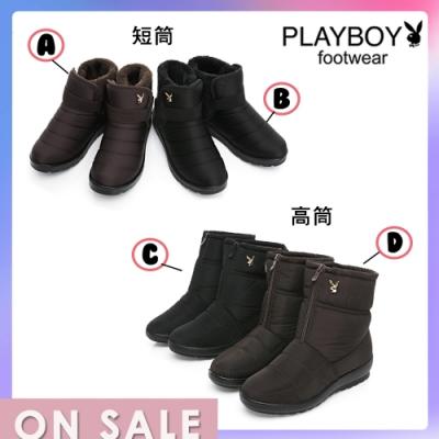 【時時樂限定】 PLAYBOY抗寒必備雪靴-4款可選
