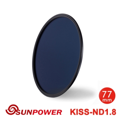 SUNPOWER KISS ND1.8 磁吸式鏡片/ 77mm