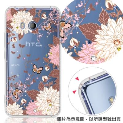 YOURS HTC 全系列 彩鑽防摔手機殼-羽蝶