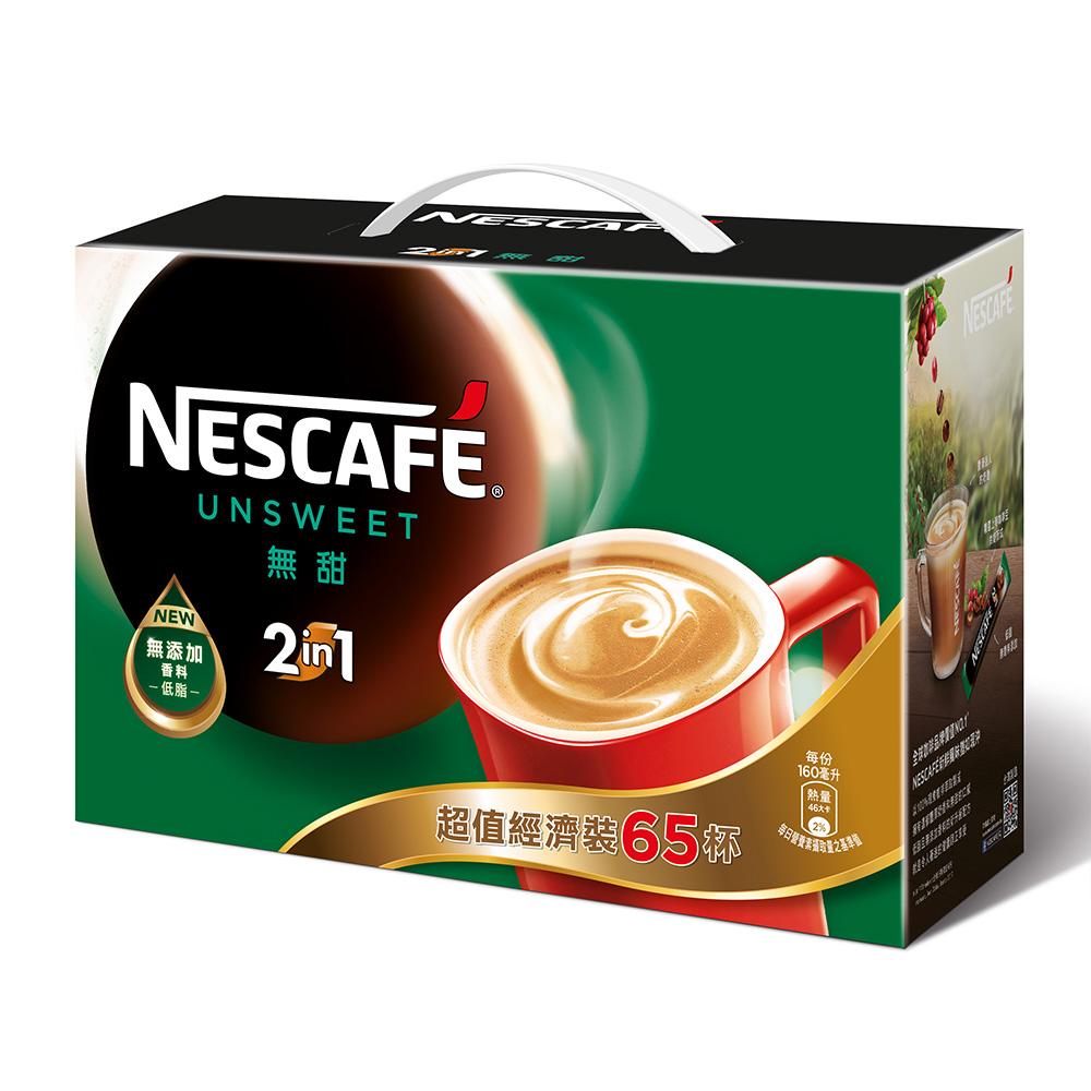 雀巢咖啡二合一無甜(65x11g)