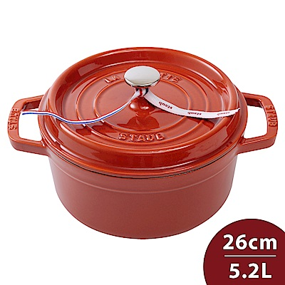 Staub 圓形琺瑯鑄鐵鍋 26cm 5.2L 肉桂色