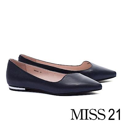 平底鞋 MISS 21 經典優雅剪裁鞋口全真皮尖頭平底鞋-深藍