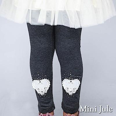 Mini Jule 內搭褲 愛心蕾絲車縫貼鑽內搭褲(鐵灰)