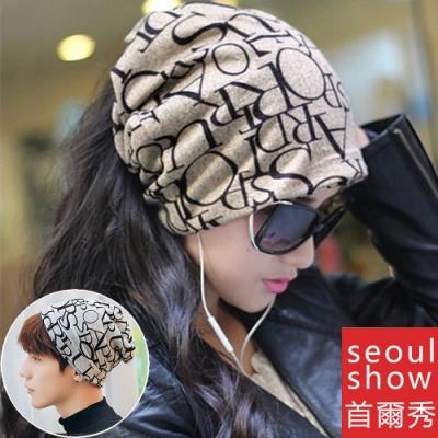 seoul show首爾秀 韓國字母印花多用圍巾圍脖帽