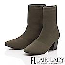 Fair Lady 時尚流行街拍彈性襪套靴 綠