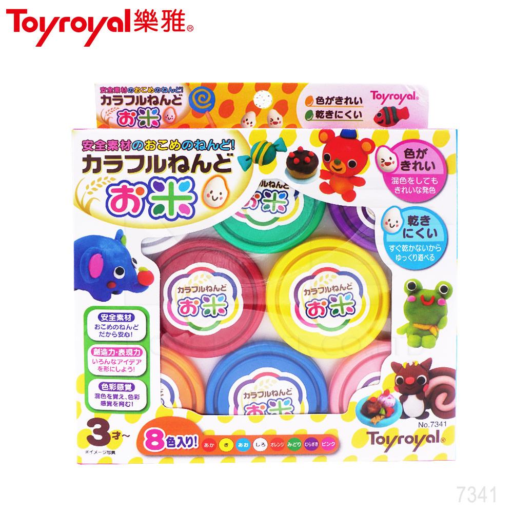 【任選】日本《樂雅 Toyroyal》米黏土系列-8色