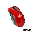 KINYO USB超靜音光學滑鼠KM506(2入)
