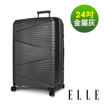 ELLE 法式浮雕系列-24吋輕量PP材質行李箱-金屬灰 EL31263