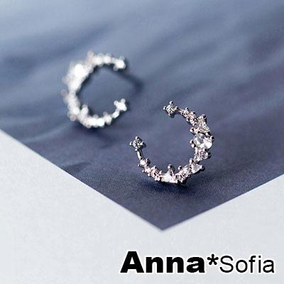 【3件5折】AnnaSofia 月牙灣微鑲鋯晶 925銀針耳針耳環(銀系)