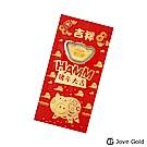 Disney迪士尼金飾 迪士尼系列金飾-黃金元寶紅包袋-火腿豬款