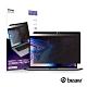 BEAM MacBook Pro (2016) 13吋 磁吸式抗眩防窺螢幕保護貼 product thumbnail 1