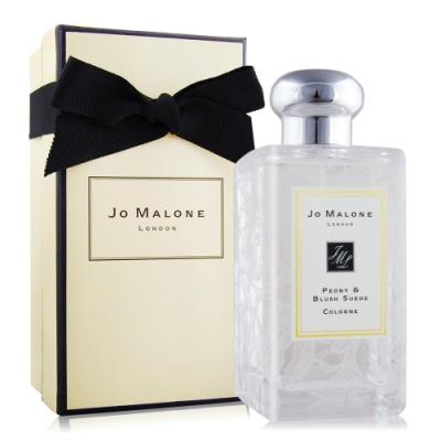 Jo Malone 牡丹與胭紅麂絨-雛菊葉款香水100ml婚禮蕾絲限定-國際航空版