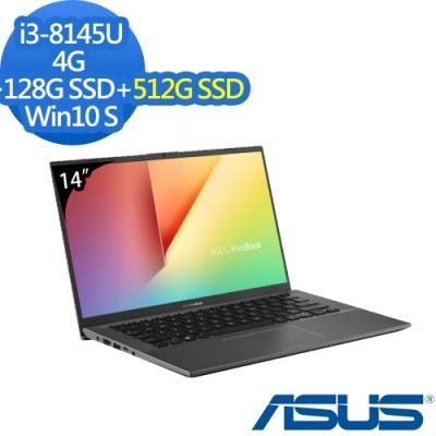 ASUS X412FA 14吋筆電 i3-8145U/4G/640G/Win10S