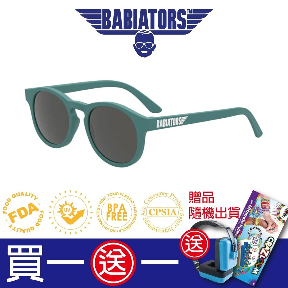 【美國Babiators】鑰匙孔系列嬰幼兒太陽眼鏡-墨色翠染 0-10歲