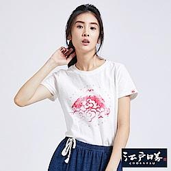 EDWIN 江戶勝斑駁富士山短袖T恤-女-米白