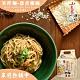 小夫妻拌麵 蔥香椒麻 米拌麵(129gx4包)(五辛素) product thumbnail 1