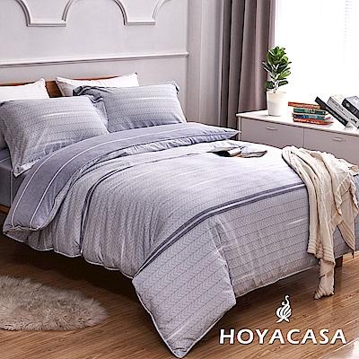 HOYACASA藍晴 雙人四件式天絲柔棉兩用被床包組