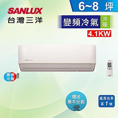 SANLUX 台灣三洋 6-8坪 1級 變頻 一對一分離式冷暖冷氣SAE-V41HFA