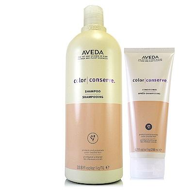 AVEDA 護色洗髮精1000ml+護色潤髮乳200ml