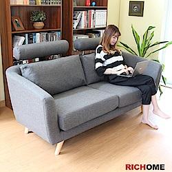RICHOME-Kizoku沙發組(三人座)-190x82x89cm