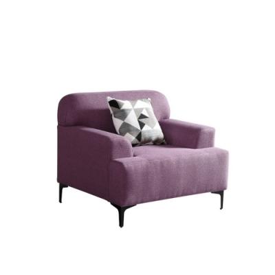 MUNA 克里森紫色單人布沙發 98X88X82cm