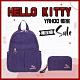 【限量兩件組】Hello Kitty熱銷限定超值組 product thumbnail 1