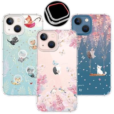 YOURS APPLE iPhone 13 6.1吋 奧地利彩鑽防摔手機殼-花享/紫藤花/喵星人 (鏡頭孔增高版)