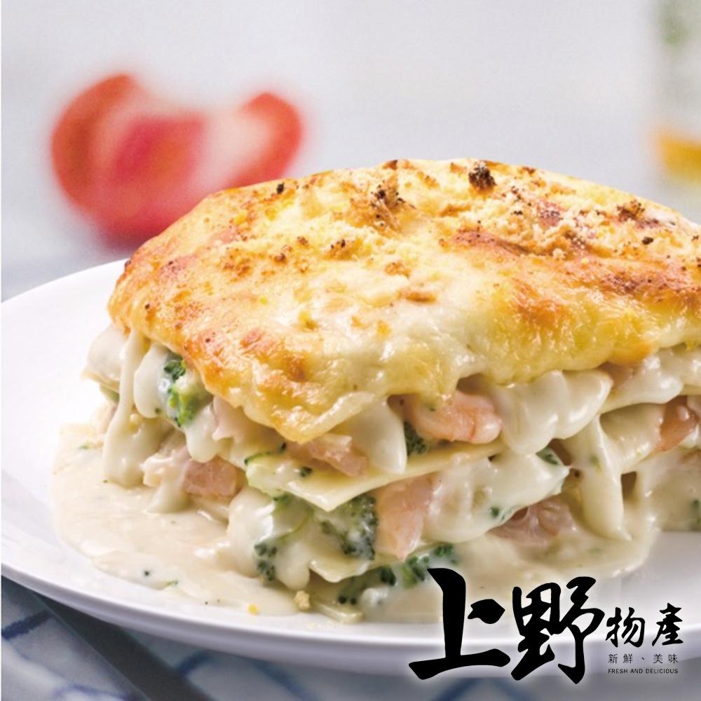 【上野物產】西西里島風味海鮮千層麵(260g土10%/盒) x10盒