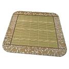 范登伯格 - 夏綠 天然竹坐墊 四入組 (50x50cm)