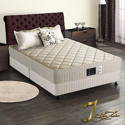 J-style婕絲黛 飯店款防蹣抗菌乳膠彈簧床墊 雙人加大6x6.2尺