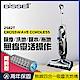 美國Bissell必勝Crosswave無線版四合一吸塵洗地機2582T product thumbnail 2