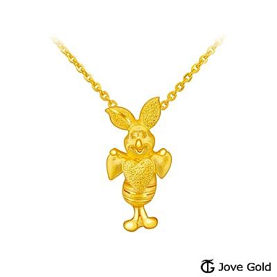 Disney迪士尼金飾 維尼系列-捧心小豬黃金墜子 送項鍊