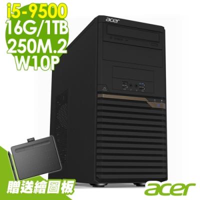 Acer繪圖電腦 P10F6 i5-9500/16G/1T+250M.2/GTX1660