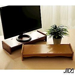 佶之屋 DIY簡約加厚木塑多功能電腦螢幕架